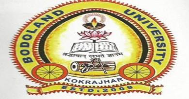 बोड़ोलैंड विश्विद्यालय में असमिया माध्यम बरकरार – कुलपति