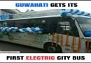 पहली बार असम में एएसटीसी की ग्रीन बस सेवा का शुभारंभ