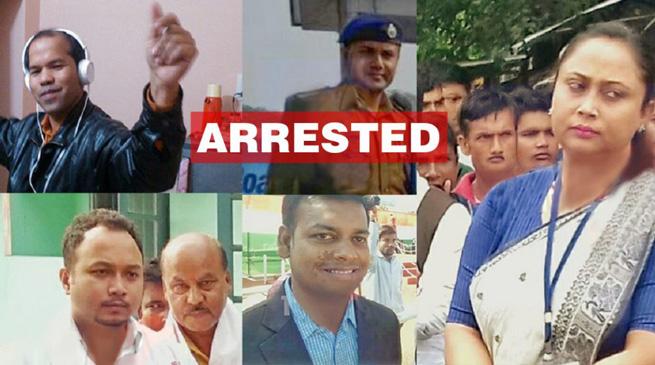 एपीएससी नियुक्ति घोटाले में 21 लोग गिरफ्तार