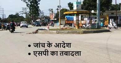 अरुणाचल में रेप आरोपियों की हत्या का मामला- सीएम ने दिए जांच के आदेश, एसपी का किया तबादला