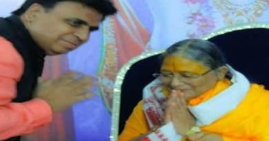 असम: गुवाहाटी में सुश्री ब्रजकिशोरी दीदी का दिव्य प्रवचन
