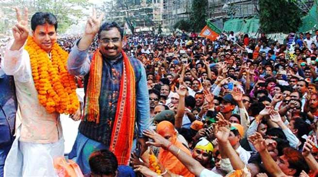 नागालैंड, मेघालय,और त्रिपुरा - चुनावी नतीजे