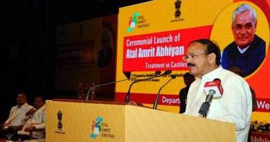 असम: वेंकैया नायडू ने अटल अमृत अभियान लांच किया
