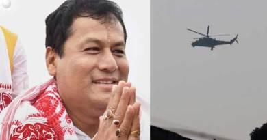असम: CM सर्वानंद सोनोवाल के हेलीकॉप्टर की आपात लैंडिग, बाल-बाल बचे सोनोवाल