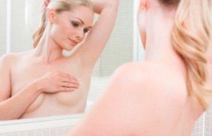 Виды мастопатии молочных желез