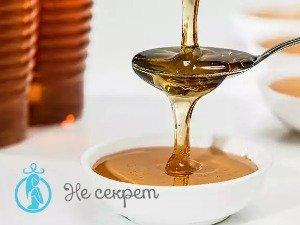 Рецепт маски с мёдом от морщин