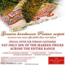 persian-carpet-gallery-6