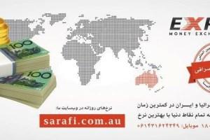 express-money-exchange-2