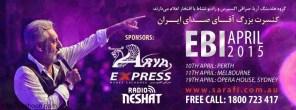express-money-exchange-3