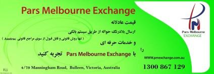 pars-melbourne-exchange