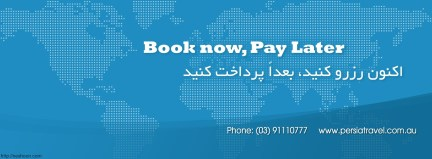 1476842417_Persia_Travel