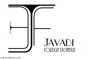 Javadi Foreign Exchange
