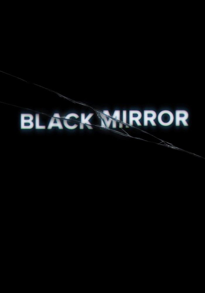 Киновечер: Black mirror/ The National Anthem