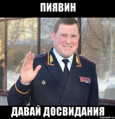 risovach.ru (4)
