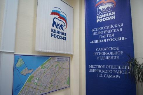 Стала известна дата предварительного голосования «Единой России»