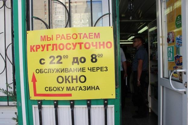 Депутаты настаивают на единообразии Схемы размещения объектов нестационарной торговли