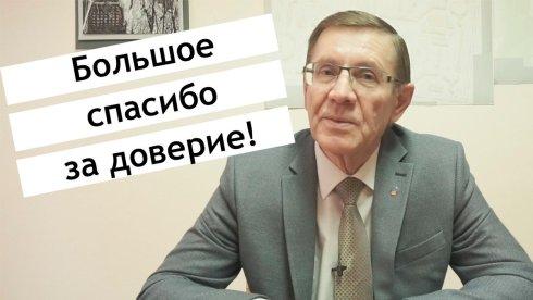Попытка №3: Министр Марков попросил тольяттинских депутатов выступить за повышение тарифов