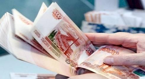 Новая преступная схема хищения средств граждан