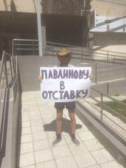 Тольяттинских чиновников назвали врагами экологии
