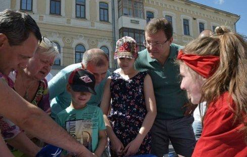 В Самарской области отметили день России