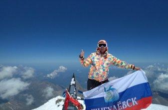 Флаг Жигулевска подняли над Эльбрусом
