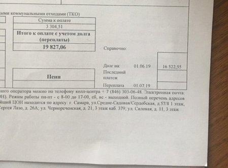 Министр Марков снова принял