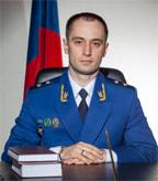 Областной прокурор Константин Букреев покидает свой пост