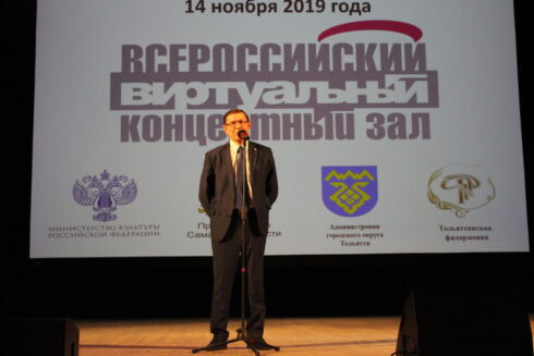 На концерт в Москву, не покидая Тольятти
