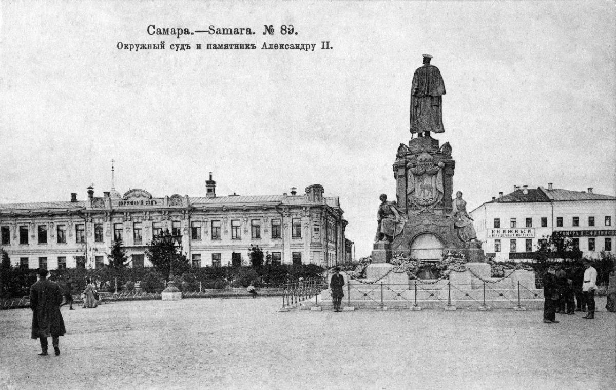 От Александра I до Льва Троцкого: Областные власти готовят реестр выдающихся личностей