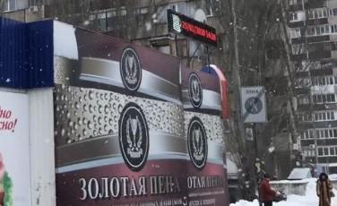 Власти Тольятти проверили торговые центры и пивнушки на соблюдение ограничений из-за коронавируса