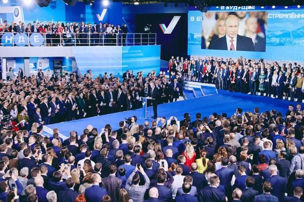 Руководство Тольятти готовится к всероссийскому форуму ОНФ
