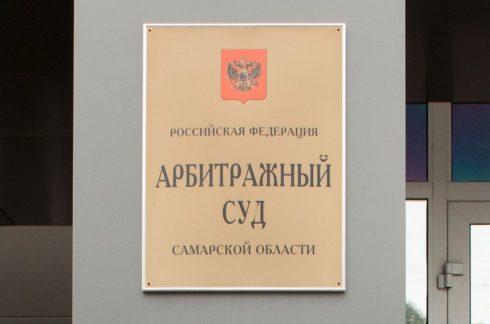 С волейбольного клуба «НОВА» пытаются взыскать более 7 миллионов рублей