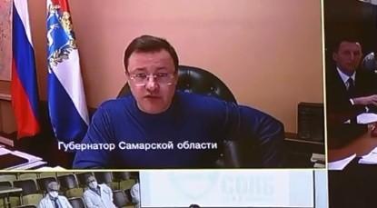Дмитрий Азаров подверг жесткой критике руководство областного минздрава