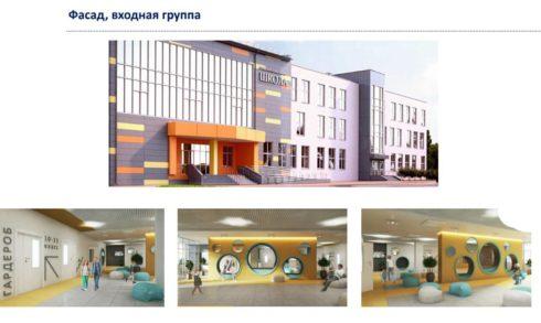 В Самаре начинается строительство новой школы