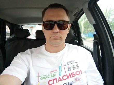 Прокуратура проверила подарок члена КПРФ председателю Думы Новокуйбышевска
