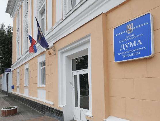 Думу Тольятти готовят к роспуску