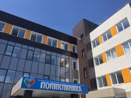 Полпред Президента в ПФО оценил новую поликлинику в Тольятти