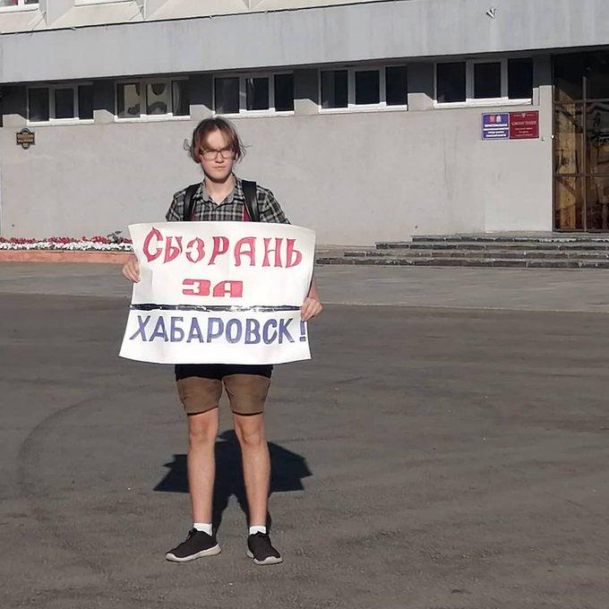Житель Сызрани вышел на пикет в поддержку Хабаровска
