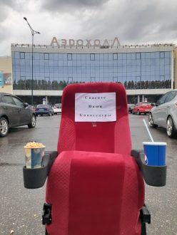 В Тольятти владельцы кинотеатров организовали акцию протеста