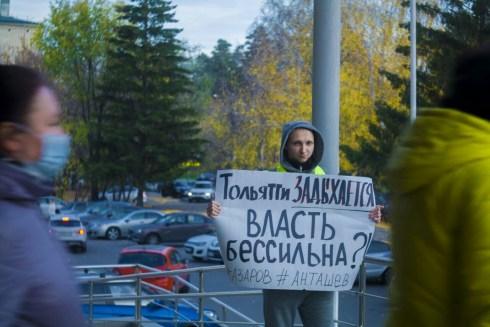 Жители Тольятти создали петицию на имя Дмитрия Азарова