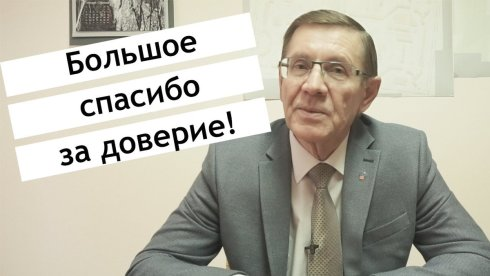 Николай Остудин переходит на «удаленку»