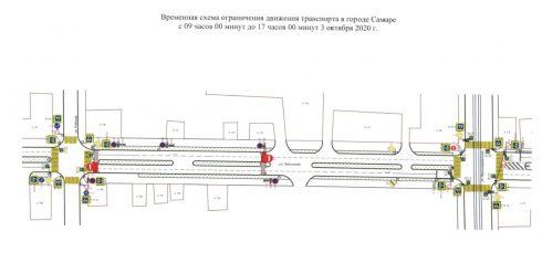 В Самаре ограничено движение транспорта в связи с проведением фестиваля «Ожившие страницы истории»
