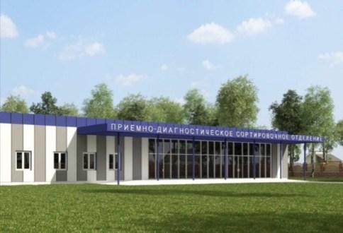 В Самарской области построят два новых корпуса на территории ковид-госпиталей