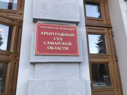 «Т Плюс» банкротит тольяттинскую управляющую компанию «Уютный дом»