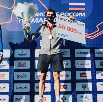 Марафонец из Тольятти одержал победу на чемпионате России