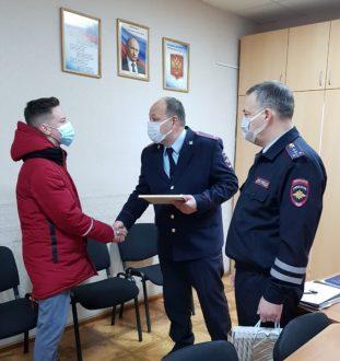 В Самарском области подросток помог полицейским задержать подозреваемого на месте преступления