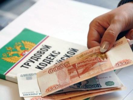 В Тольятти возбудили уголовное дело из-за невыплаты зарплаты работникам «ЗЕТТЫ»