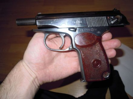 В Самаре можно сдать незаконно хранящееся оружие