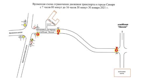 В Самаре ограничат движение по дороге на кладбище «Лесное»