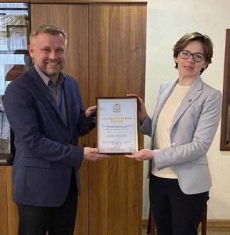 Министр культуры Самарской области отметила  коллектив КЦ «Автоград»